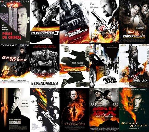 movie7