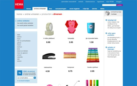 hema product page