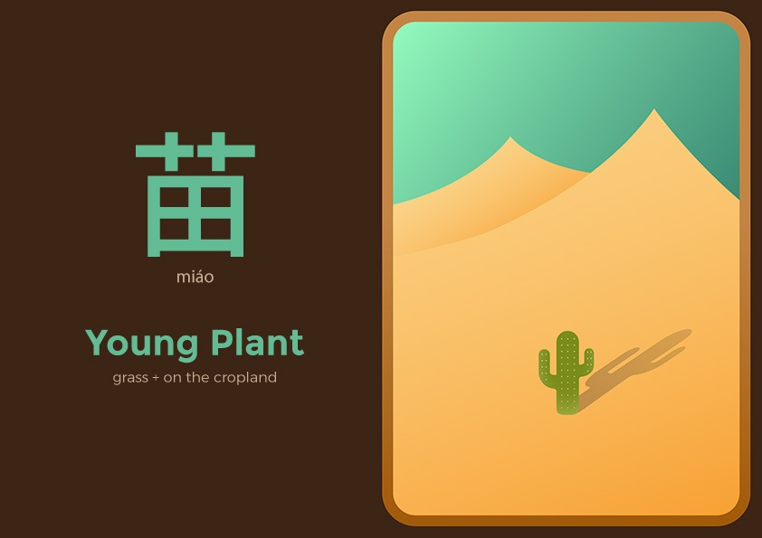 young-plant