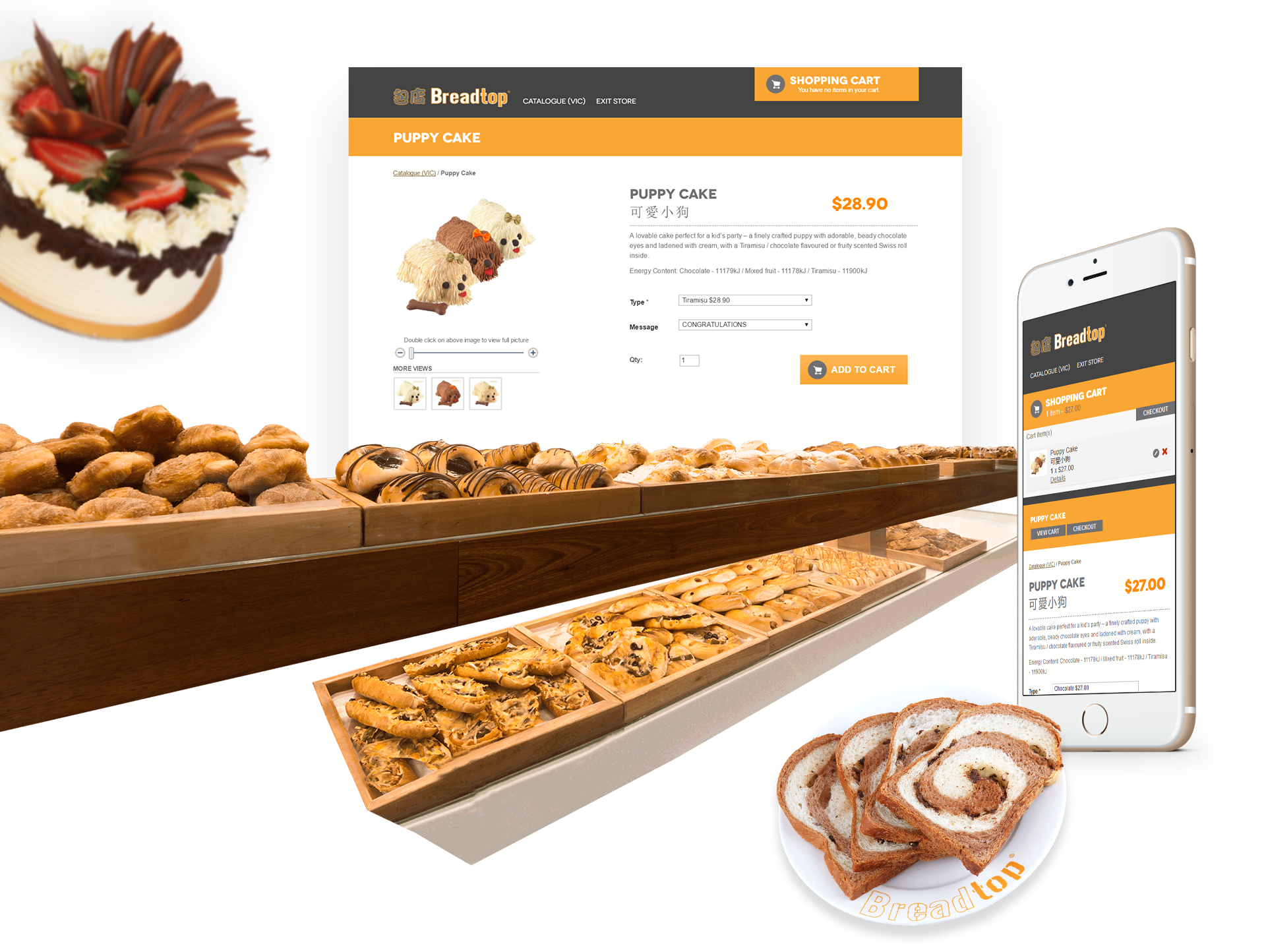 responsive Views of Breadtop Website Products