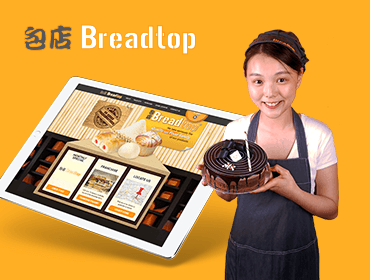 Breadtop Website and Bakery Goods