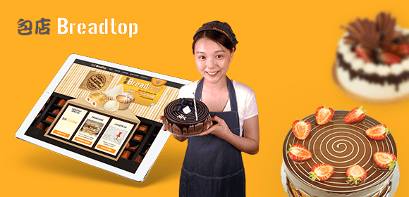Breadtop Client website on tablet with Pastry Chef and baked goods